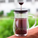 eco-friendly high borosilicate glass coffee plunger
