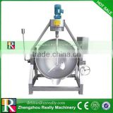 jacketed boiling pan with mixer vacuum homogenizing blending tankhorizontal mixer 100l induction jacketed kettle
