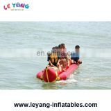 Towable tube inflatable banana /adult inflatable banana boat for sale