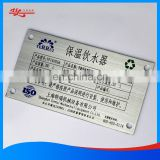 Self-adhesive aluminum etched and printed nameplate