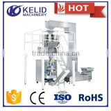 new condition high quality low cost pouch packing machine                                                                                                         Supplier's Choice