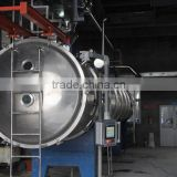 Vacuum Liquid Continuous Dryer For Instant Milk Powder