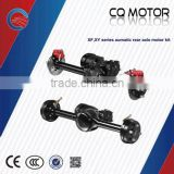 48V electric rickshaw motor,tricycle rear differential axle,48V eletric motor for Rickshaw