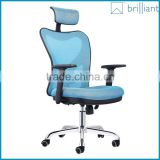 889-2A 2016 Blue wholesale high-tech comfortable ergonomic office chair                                                                                                         Supplier's Choice