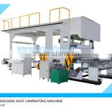 heat lamination and coaters machine