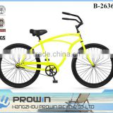 "2016 26"" single speed yellow color beach cruiser bike/retro bicycles/fat tire beach cruiser bikes for sale (PW-B26368)"
