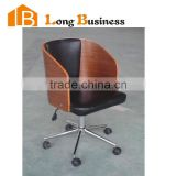 LB-5045-5 Swivel Wood Moon Bar Chair, Bar Stools China with Black seat with Wooden Seat and Backrest                                                                         Quality Choice