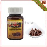 ganoderma lucidum shell-broken spore powder capsule/softgel                                                                         Quality Choice