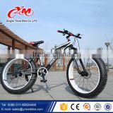 26 inch aluminium wheels fat tire bike frame / single speed fat mountain bike / snow bicycle for adult man                                                                         Quality Choice