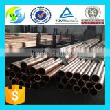 seamless copper alloy pipes