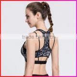 Black Printed Padded Breathable Quick Dry Girl Sport Seamless Bra
