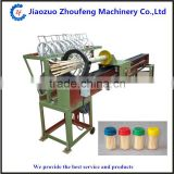 Automatic High Output Bamboo And Wood Toothpick Making Machine (skype: lindazf1)