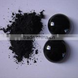 Hot China Products Wholesale Iron Oxide Black Price