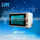 MY-U07 high quality uv sterilizer hot sales in beauty salons, dentistry, hospitals, lab or restaurants
