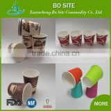 nature single wall PE coated disposable and Colourful 10oz custom printed cold drink paper cups