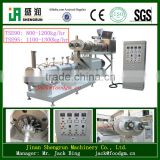 (Featured Product) automatic Fish Feed Making Machine/Fish Feed Pellet Making Machines