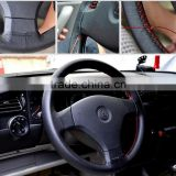Xianjian Customized Personality Durable First Grade Genuine Leather steering wheel cover(blue)