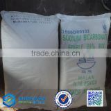 China chemical professional manufacturer of food grade sodium bi carbonate with SGS certificate