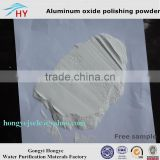 Advanced coating & three basis colors&chemical catalyst used aluminium oxide powder/alumina powder