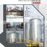 grain silo storage maize silo wheat silo