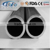 Best wholesale aluminium tube 8mm price list