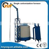 Newly Hot Sale Product Automatic wood charcoal making furnace