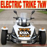 Inquiry About Three Wheels Philippine E Trike 7kW