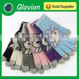Rubbit pattern top class fibre touch screen gloves Finger touch screen glove High Tech electric conduction touch gloves