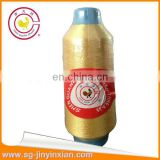 Quality golden thread embroidery yarn