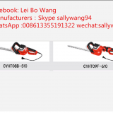 factory Direct sales Electric hedge trimmer