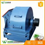 weiwei factory hot sale MFJ Series Sawdust making wood grinding wood crusher machine