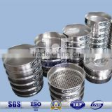 Stainless Steel Laboratory Standard Test Sieve