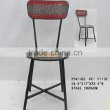 new style metal chair with back, coffee chair                                                                         Quality Choice