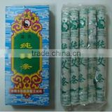 Wen Jiu pure Moxibustion bar (Hanyi brand)