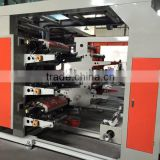 4 color Polyethylene Flexographic Printing Machine                                                                         Quality Choice