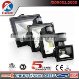 PIR 10w 20w 30w 50w led flood light with motion sensor outdoor floodlight                                                                         Quality Choice