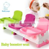 foldable colorful baby dining chair