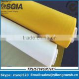 plain weave polyester monofilament screen printing mesh