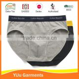 Mens brief image sexy men's boxer brief underwear boxer brief for men                                                                         Quality Choice