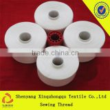 T40s2 china 100% Yizheng Spun polyester wholesale yarn
