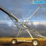 Weishi brand center piovt irrigation farm equipment with End gun