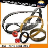 Industrial Timing Belt/custom made following drawing