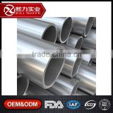 Make To Order ISO9001, FDA, IAF, CNAS Certified Minor Diameter Alloy Metal 2024 Aluminum Tube End Caps And Pipe