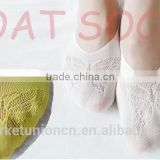 fashion lady boat socks nylon socks
