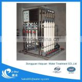 Water Purified Ultra-filtration System Plant