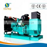 150kva/100kw diesel generator powered by Cummins                                                                         Quality Choice