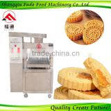 Low price tasty muffin custard cake making machine