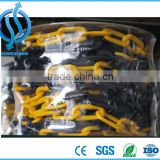 traffic safety plastic barrier chain