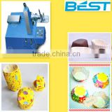 muffin paper baking cake cup machine