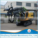 high pressure open-air crawler integrated blast hole drill rig